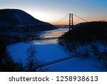 wintertime on the hudson at... | Shutterstock . vector #1258938613