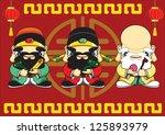 cartoon of fu lu shou on... | Shutterstock .eps vector #125893979