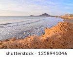 ocean coast's view | Shutterstock . vector #1258941046