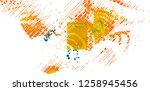 abstract vector background dot... | Shutterstock .eps vector #1258945456