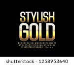 vector stylish gold font.... | Shutterstock .eps vector #1258953640