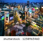 road  building and shibuya... | Shutterstock . vector #1258965460