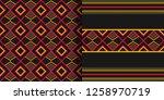 Textile Fashion African Print....