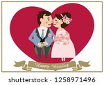 illustration of the bride and... | Shutterstock .eps vector #1258971496