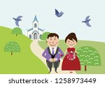 design for the wedding. clip... | Shutterstock .eps vector #1258973449