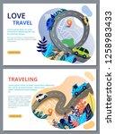 set of web page design... | Shutterstock .eps vector #1258983433
