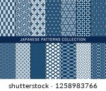 set of 14 seamless pattern in... | Shutterstock .eps vector #1258983766