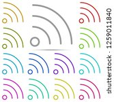 wi fi icon in multi color....