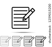 the text file with pencil icon...