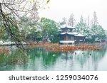 hangzhou china 9 december  2018 ... | Shutterstock . vector #1259034076