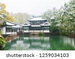 hangzhou china 9 december  2018 ... | Shutterstock . vector #1259034103