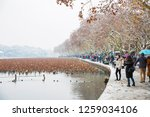 hangzhou china 9 december  2018 ... | Shutterstock . vector #1259034106