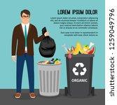 man holding a big trash bag ... | Shutterstock . vector #1259049796