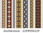 ethnic ribbon patterns. mexican ... | Shutterstock . vector #1259050129
