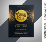 christmas invitation flyer... | Shutterstock .eps vector #1259063710