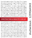 construction and industry... | Shutterstock .eps vector #1259064343