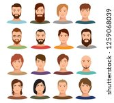 adult male portraits collection.... | Shutterstock . vector #1259068039