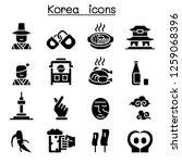 korea icon set | Shutterstock .eps vector #1259068396