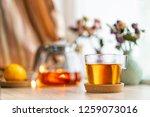 black tea and teapot  which... | Shutterstock . vector #1259073016