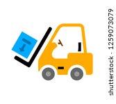 vector forklift icon  | Shutterstock .eps vector #1259073079