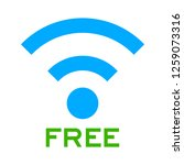 free wifi icon | Shutterstock .eps vector #1259073316