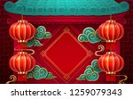 chinese palace gates with... | Shutterstock . vector #1259079343