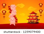 four pigs carry chinese scroll ... | Shutterstock .eps vector #1259079400