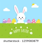 easter bunny with eggs. cute... | Shutterstock .eps vector #1259083879