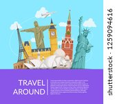 world sights background with... | Shutterstock . vector #1259094616