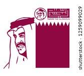 qatar   december 18  2018 ... | Shutterstock .eps vector #1259099029