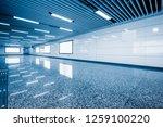 blank billboard in metro station | Shutterstock . vector #1259100220