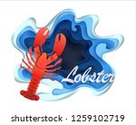 the sea animal in fashion paper ... | Shutterstock .eps vector #1259102719