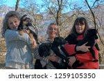 lugano  switzerland   19... | Shutterstock . vector #1259105350