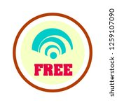 free wifi icon | Shutterstock .eps vector #1259107090