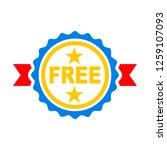 free label badge | Shutterstock .eps vector #1259107093
