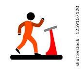 vector treadmill gym icon | Shutterstock .eps vector #1259107120