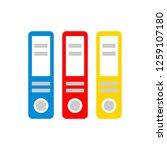 vector folder archive icon | Shutterstock .eps vector #1259107180