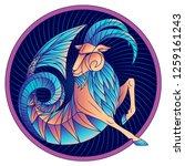 capricorn zodiac sign ... | Shutterstock .eps vector #1259161243