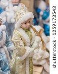 christmas girl dolls  snow...   Shutterstock . vector #1259173543