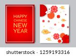 2019 year of the pig zodiac... | Shutterstock .eps vector #1259193316