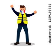 young male protester in a... | Shutterstock .eps vector #1259195956