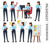 businesswoman characters. young ... | Shutterstock .eps vector #1259205766