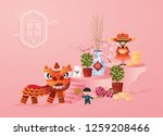 chinese new year greetings... | Shutterstock .eps vector #1259208466