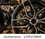 close up of magnesium alloy car ... | Shutterstock . vector #1259219800