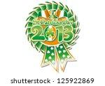 st patricks day 2013 graphic on ... | Shutterstock .eps vector #125922869