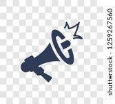 bullhorn icon. trendy bullhorn... | Shutterstock .eps vector #1259267560