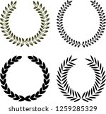 set of 4 vector isolated floral ... | Shutterstock .eps vector #1259285329