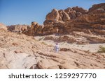 wadi watir  sinai   egypt   may ... | Shutterstock . vector #1259297770