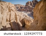 wadi watir  sinai   egypt   may ... | Shutterstock . vector #1259297773