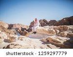 wadi watir  sinai   egypt   may ... | Shutterstock . vector #1259297779